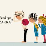 Shinzi Katoh y sus dibujos para ser feliz