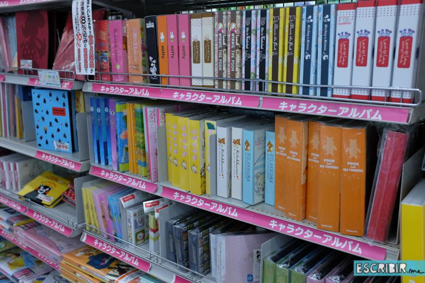 ruta-de-las-papelerias-tokio-japon-2