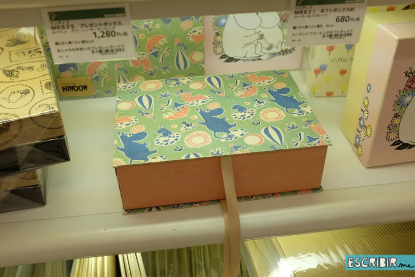 ruta-de-las-papelerias-tokio-japon-28