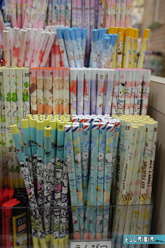 ruta-de-las-papelerias-tokio-japon-61