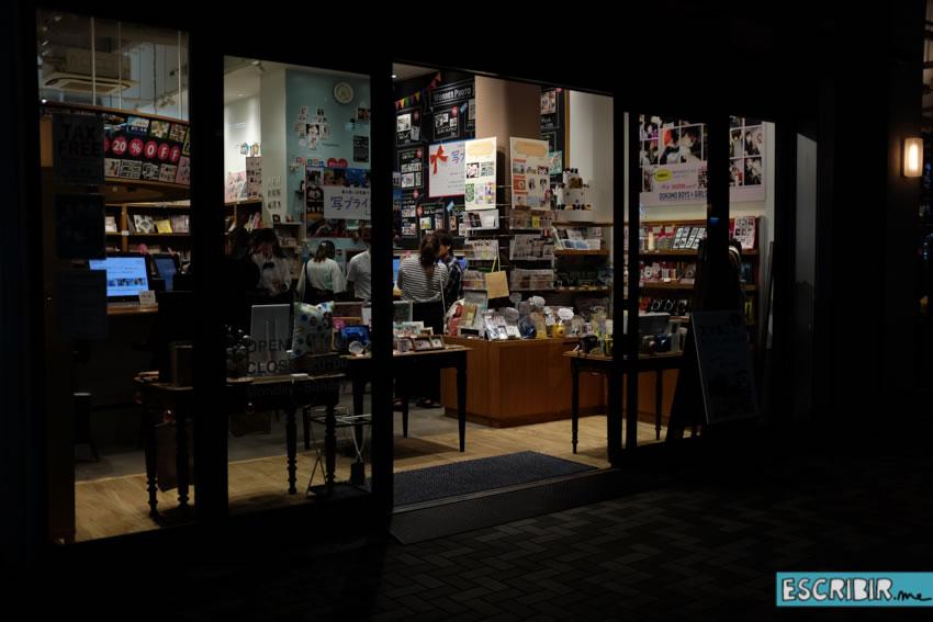 ruta-de-las-papelerias-tokio-japon-76