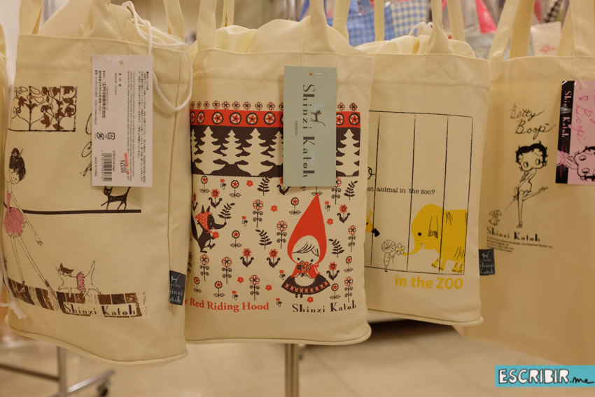 ruta-de-las-papelerias-tokio-japon-9